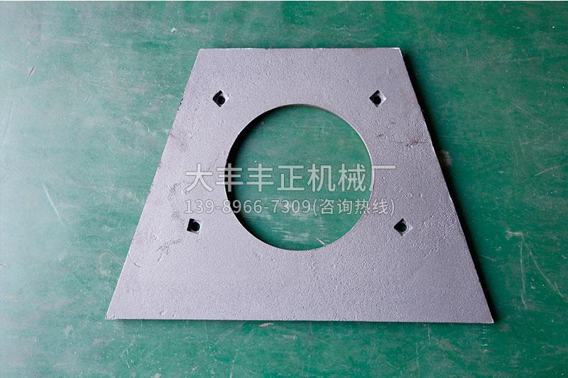 抛丸机方角端护板